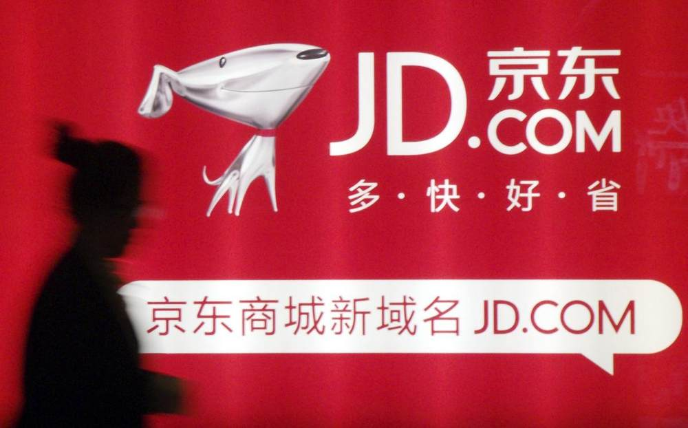 JD e-commerce logo